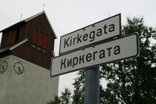 Kirkenes street sign in Norwegian & Russian