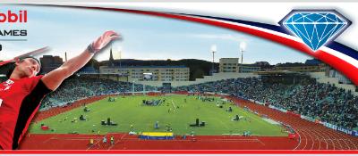 Bislett Games Oslo