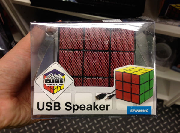 Rubik's cube speaker