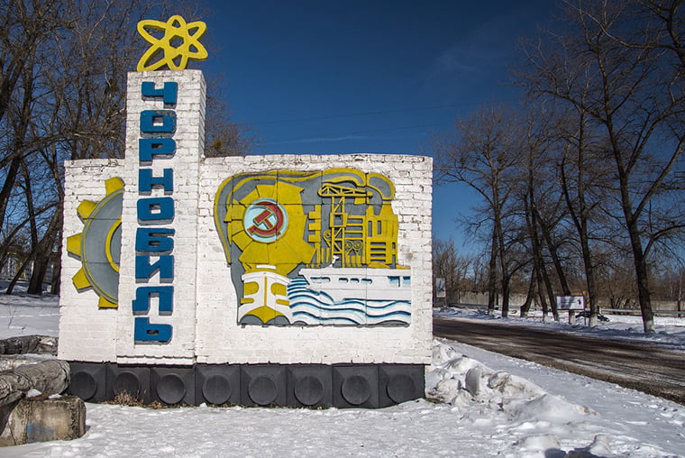 The entrance to Chernobyl city