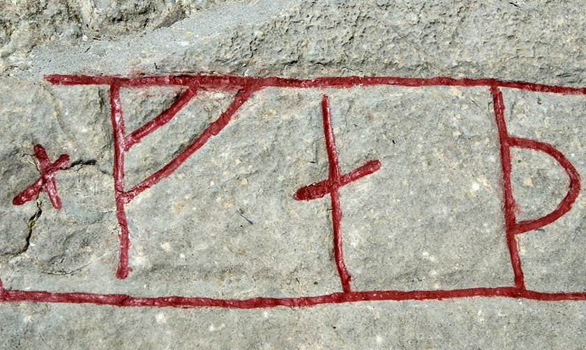 Viking Runes: The Historic Writing Systems of Northern Europe - Life in  Norway